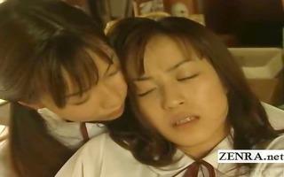 subtitled bucolic japanese schoolgirl lesbo